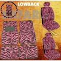 11 pc. Zebra Print Interior Acce...
